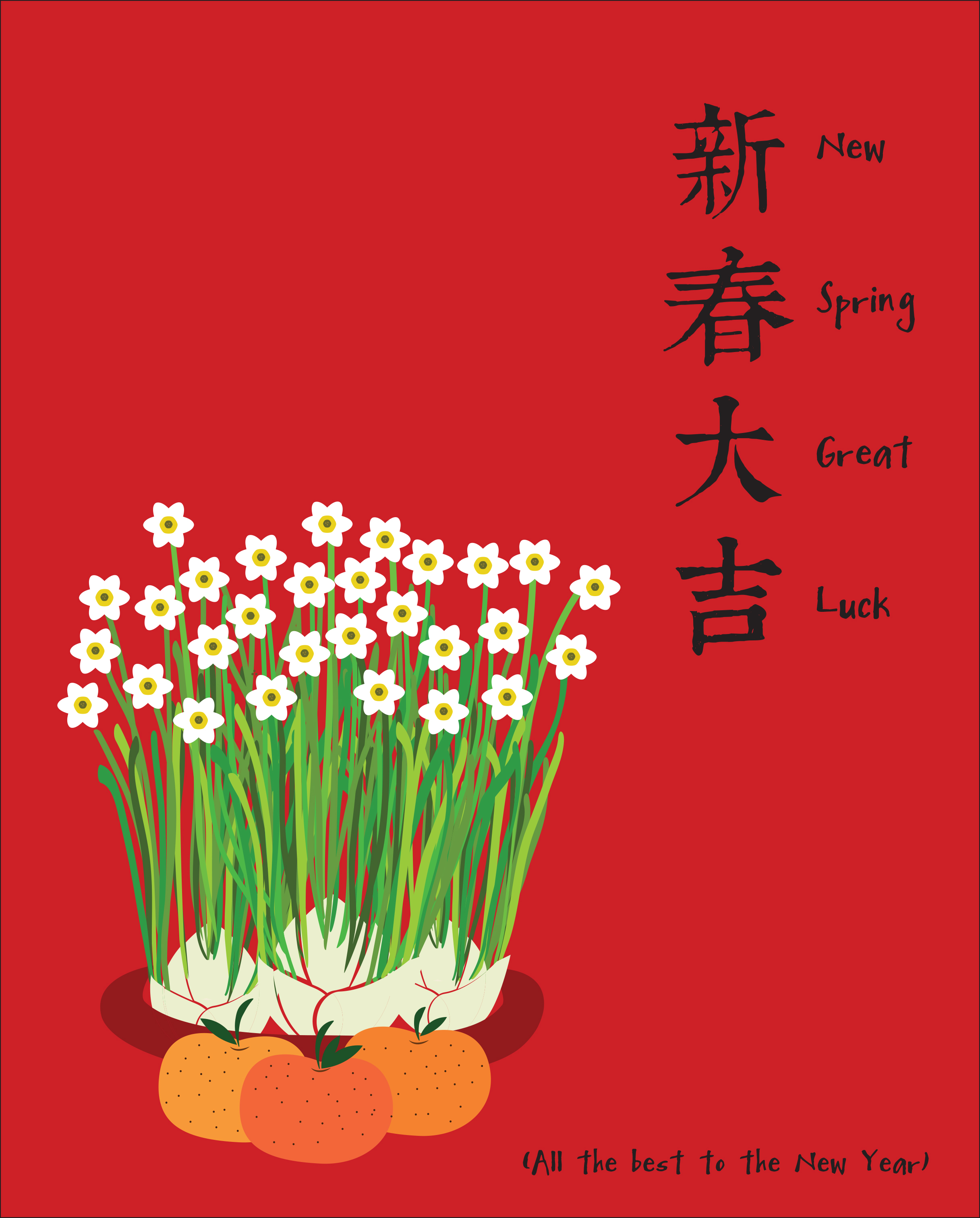 print - Chinese Lunar New Year